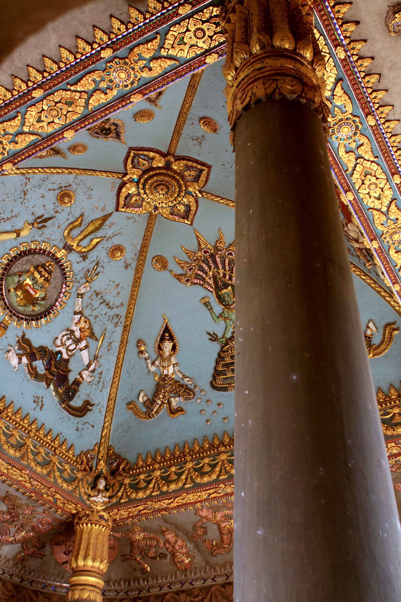 Plafond du Patuxai